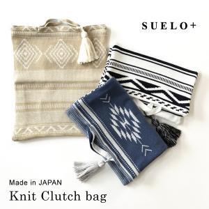 日本製 送料無料 suelo+ ニット2WAYクラッチバッグ トートバッグ クラッチ ネイティブ キリム 西海岸|fofoca