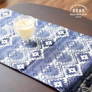 SALE SOAS デニム 抜染  テーブルランナー  コースター キリム ネイティブ ストライプ アウトドア インテリア キッチン fofoca|fofoca