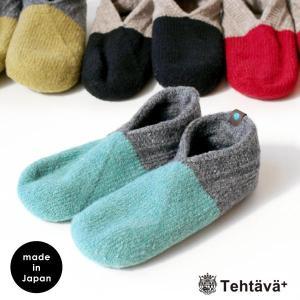 ルームソックス 靴下 フリーサイズ プレミアムシュークリーム糸 日本製 フットケア 冷え対策 ギフト 贈り物 テスタバ|fofoca