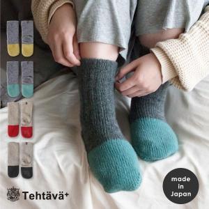ルームソックス ロング 靴下 フリーサイズ プレミアムシュークリーム糸 日本製 フットケア 冷え対策 ギフト 贈り物 テスタバ|fofoca