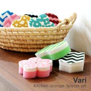 3個組 Vari キッチン スポンジ 3P おしゃれ プチプラ かわいい キッチングッズ 3色セット 柄 新生活 台所 fofoca|fofoca