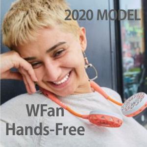 Wfanポータブル扇風機 0718|fofoca