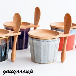 【SALE】波佐見焼 youyoocup カップ&スプーンセット(受け皿付)|fofoca