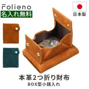 財布 メンズ 二つ折り 日本製 フォリエノ Folieno 本革 カーフ スウェード U字ファスナー 二つ折り財布 tg003c キャメル ブラック ネイビー グリーン|foglie