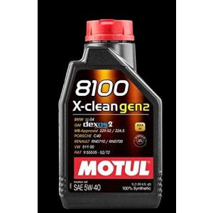 MOTUL(モチュール) 8100 X-CLEAN GEN2 5W40 1L 100%化学合成オイル (正規品)|foglio
