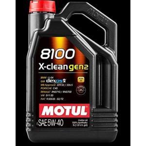 MOTUL(モチュール) 8100 X-CLEAN GEN2 5W40 5L 100%化学合成オイル (正規品)|foglio