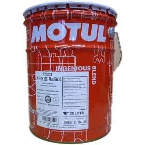 MOTUL(モチュール) H-Tech 100 Plus SP 5W30 20Lペール缶 100%化学合成オイル (正規品) ※送料が発生します|foglio