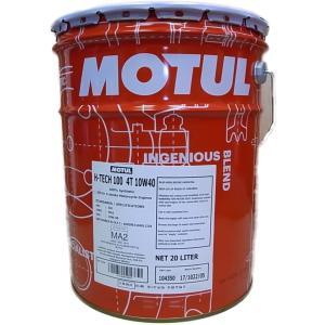 MOTUL(モチュール) H-Tech 100 4T 10W40 20Lペール缶 バイク用100%化学合成オイル (正規品) ※送料が発生します|foglio