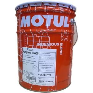 MOTUL(モチュール) Multipower 15W50 20Lペール缶 化学合成オイル (正規品) ※送料が発生します|foglio