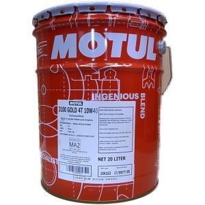 MOTUL(モチュール) 3100 GOLD 4T 10W40 20Lペール缶 バイク用化学合成オイル (正規品) ※送料が発生します|foglio