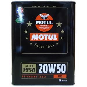 MOTUL(モチュール) CLASSIC OIL 20W50 2L ミネラルオイル (正規品)|foglio