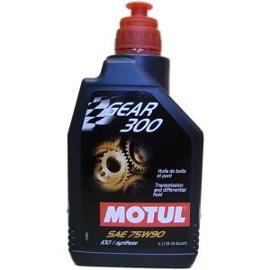 MOTUL(モチュール) Gear 300 75W90 1L 100%化学合成ギアオイル (正規品)|foglio