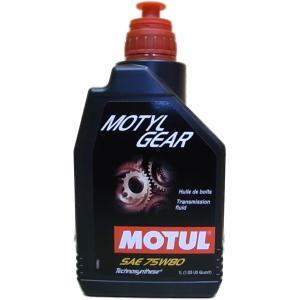 MOTUL(モチュール) Motyl Gear 75W80 1L 化学合成ギアオイル (正規品)|foglio
