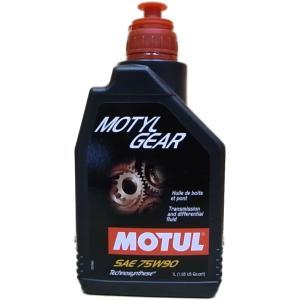 MOTUL(モチュール) Motyl Gear 75W90 1L 化学合成ギアオイル (正規品)|foglio