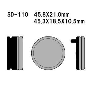 Vesrah(ベスラ) ブレーキパッド SD-110 オーガニック SDレジンパッド|foglio