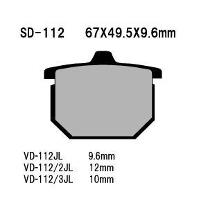 Vesrah(ベスラ) ブレーキパッド SD-112/2 オーガニック SDレジンパッド|foglio