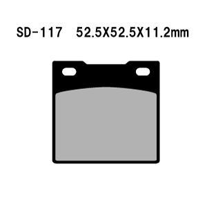 Vesrah(ベスラ) ブレーキパッド SD-117 オーガニック SDレジンパッド|foglio