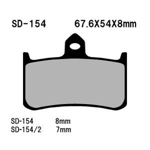 Vesrah(ベスラ) ブレーキパッド SD-154 オーガニック SDレジンパッド|foglio