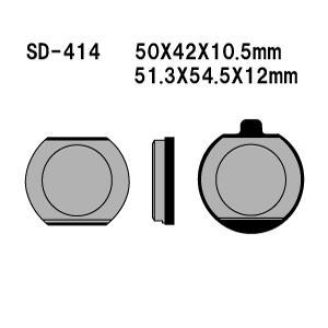 Vesrah(ベスラ) ブレーキパッド SD-414 オーガニック SDレジンパッド|foglio
