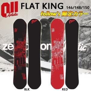 代引料無料 16-17 011 artistic flatking ゼロワンワン・アーティスティック フラットキング フォローズ限定カラー [146、148、150] グラトリ 板