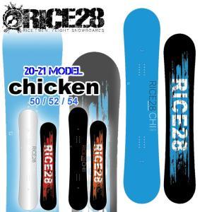 代引料無料 17-18 RICE28 chicken LW メンズ ライス28 スノーボード 板 グラトリ オールラウンド|follows
