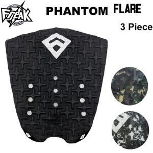 [送料無料] Freak フリーク デッキパッド PHANTOM III ファントム3 デッキパッチ PHANTOM3