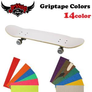 Jessup ジェサップ スケートボード デッキテープ  GripTape Colors スケボー グリップテープ|follows