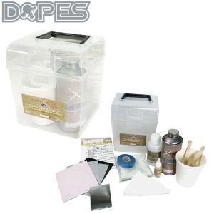 サーフボード リペア 修理 DOPES ドープス サーフボード用リペアキット PUフォーム ウレタン...