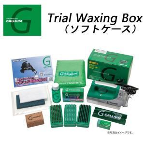 GALLIUM ガリウム Trial Waxing BOX トライアルワクシングボックス JB0004 ソフトケース アイロン付き ホットワックスセット|follows