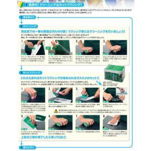 GALLIUM ガリウム Trial Waxing BOX トライアルワクシングボックス JB0004 ソフトケース アイロン付き ホットワックスセット|follows|03
