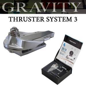 GRAVITY  グラビティー THRUSTER SYSTEM 3 スラスターシステム3 スケートボード  トラック サースケート|follows