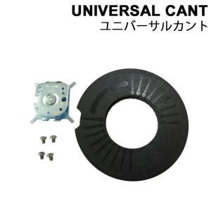 CARVE COMPANY 【カーブカンパニー】 UNIVERSAL CANT ユニバーサルカント ユニカン アルペン [ibex アイベックス] follows