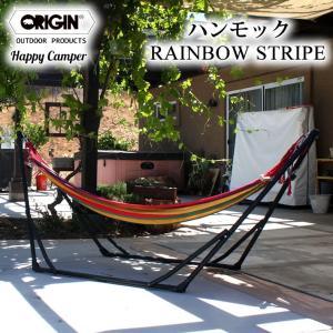 ORIGIN オリジン ハッピーキャンパー シエスタハンモック RAINBOW STRIPE 自立式 折りたたみ式 持ち運び可能  [室内 キャンプ アウトドア]|follows