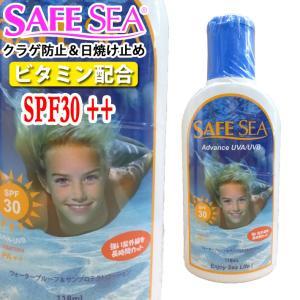 SAFE SEA {セーフシー} アドバンス SPF 30 ADVANCE {SPF30 PA++} ボトルタイプ 日焼け止め|follows