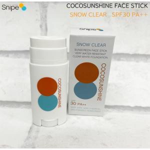 [メール便送料無料] 日焼け止め フェイススティック ココサンシャイン COCO SUNSHINE [SNOW CLEAR] サンブロック 顔用 SPF30 PA++|follows