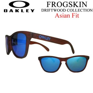 OAKLEY オークリー サングラス FROGSKIN フロッグスキン 9245-5654 LIMITED EDITION Asia Fit アジアンフィット 日本正規品 代引料無料|follows