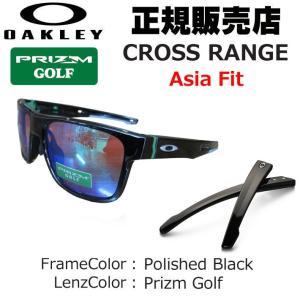 OAKLEY オークリー サングラス CROSS RANGE 9371-0357 クロスレンジ PRIZM GOLF AsiaFit アジアンフィット 日本正規品 代引料無料|follows
