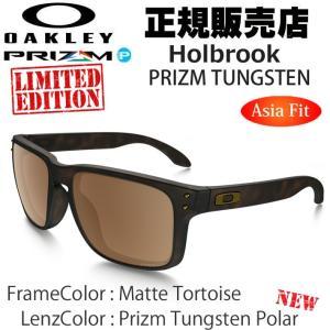 OAKLEY オークリー サングラス HOLBROOK ホルブルック 9244-2656 LIMITED PRIZM POLARIZED Asia Fit アジアンフィット 日本正規品 代引料無料|follows