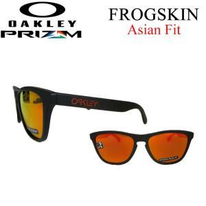 OAKLEY オークリー サングラス FROGSKIN フロッグスキン 9245-6354 PRIZM Asia Fit アジアンフィット 日本正規品 代引料無料|follows
