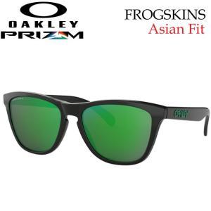 OAKLEY オークリー サングラス FROGSKIN フロッグスキン 9245-6454 PRIZM Asia Fit アジアンフィット 日本正規品 代引料無料|follows