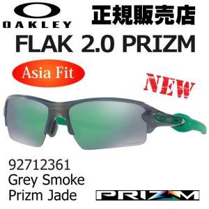 OAKLEY オークリー サングラス FLAK2.0 フラック 9271-2361 PRIZM Asia Fit アジアンフィット 日本正規品 代引料無料|follows