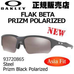 OAKLEY オークリー サングラス FLAK BETA フラック ベータ 9372-0865 PRIZM 偏光レンズ Polarized Asia Fit アジアンフィット 日本正規品 代引料無料|follows
