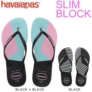 ハワイアナス スリム  havaianas SLIM BLOCK COLORS ハワイアナス ビーチサンダル レディース|follows