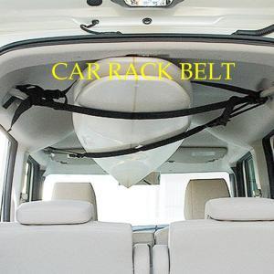 RACK ON SYSTEMS ラックオンシステム CAR RACK BELT カーラックベルト サ...