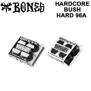 BONES ボーンズ HARDCORE BUSH ハードコアブッシュ ハード 96A [2color...