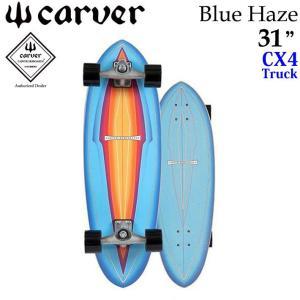 carver カーバー スケートボード  34 Greenroom グリーンルーム C7トラック コンプリート サーフスケート SURF SKATE|follows