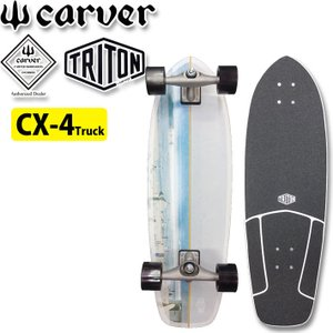 carver カーバー スケートボード 30 Proteus プロテウス C7 トラック コンプリート サーフスケート SURF SKATE|follows