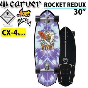 carver カーバー スケートボード 32.5 USA Resin ユーエスエーレジン C7 トラック コンプリート サーフスケート SURF SKATE|follows