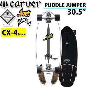 carver カーバー スケートボード 34 Greenroom グリーンルーム CX4 トラック コンプリート サーフスケート SURF SKATE|follows