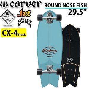 carver カーバー スケートボード 32 Fraktal フタクタル CX4 トラック コンプリート サーフスケート SURF SKATE|follows